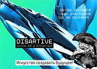 disartive