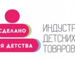 КОНКУРС-РЕЙТИНГ «СДЕЛАНО ДЛЯ ДЕТСТВА»