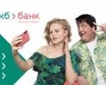 ЦИФРОВОЙ ПРОФИЛЬ ОТ СКБ-БАНКА