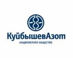СКЛАД COMITAS-«КУЙБЫШЕВАЗОТ»