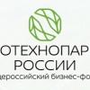 БИЗНЕС-ФОРУМ «ЭКОТЕХНОПАРКИ РОССИИ»