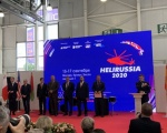 HELIRUSSIA 2020