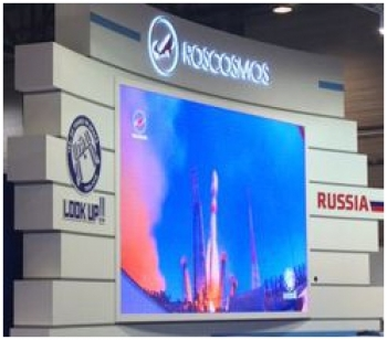 «ILA BERLIN AIR SHOW 2018» AND RUSSIAN SPACE