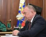 В.ПУТИН И ТПП РФ