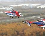 МИ-171А2 И АНСАТ НА AIRSHOW CHINA