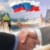 РОССИЯ-ЧЕХИЯ: БИЗНЕС-ДИАЛОГ