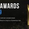 BR AWARDS 2019
