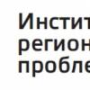 ДОЛГОСРОЧНЫЕ НАКОПЛЕНИЯ РОССИЯН: ТРЕНД