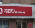 ЛИДЕРЫ АВТОУГОНОВ В Г.САНКТ-ПЕТЕРБУРГЕ